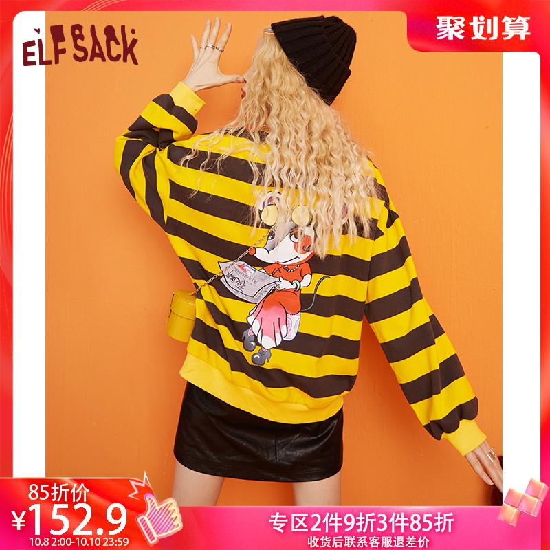 买三送一妖精的口袋慵懒印花条纹套头卫衣2019秋季新款女韩版宽松长袖上衣
