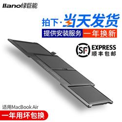 苹果笔记本电池Mac MacBook Air Pro A1369 A1466电脑A1405 A1496 A1377 11.6 13.3寸 MC504 MD761非原装电池