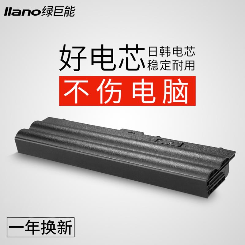 绿巨能联想笔记本电池T430i SL430 T520 T530i电脑