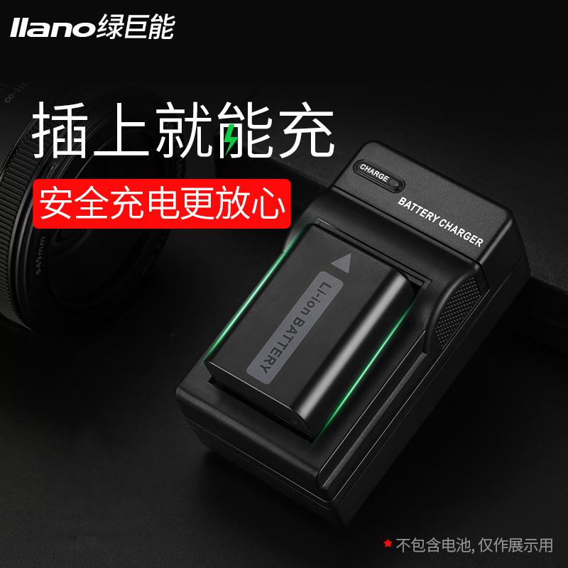 Зелёный гигант может применимый NP-FW50 sony зарядное устройство 5T/5R/A76300 a6000 зеркальные камера аккумулятор