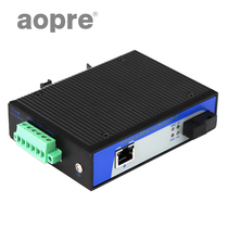 Aopre (Opel) hundred megabytes 1 light 1 electric Industrial grade fiber transceiver DIN rail type industrial switch