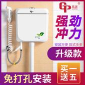 高派厕所家用卫生间水箱马桶蹲便器节能大冲力水箱加厚壁挂式蹲厕