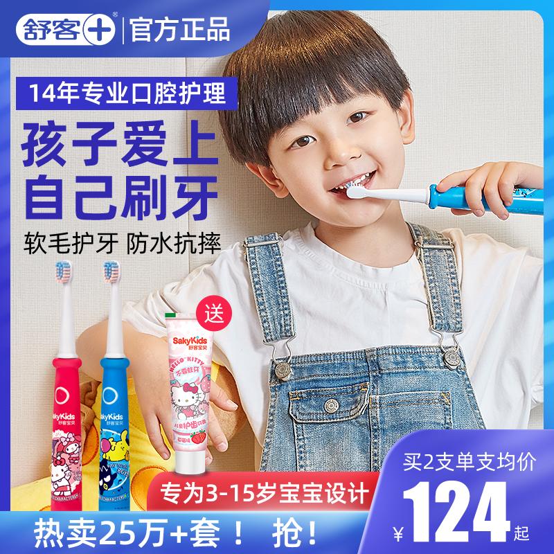Зубные щетки Артикул 575967109703