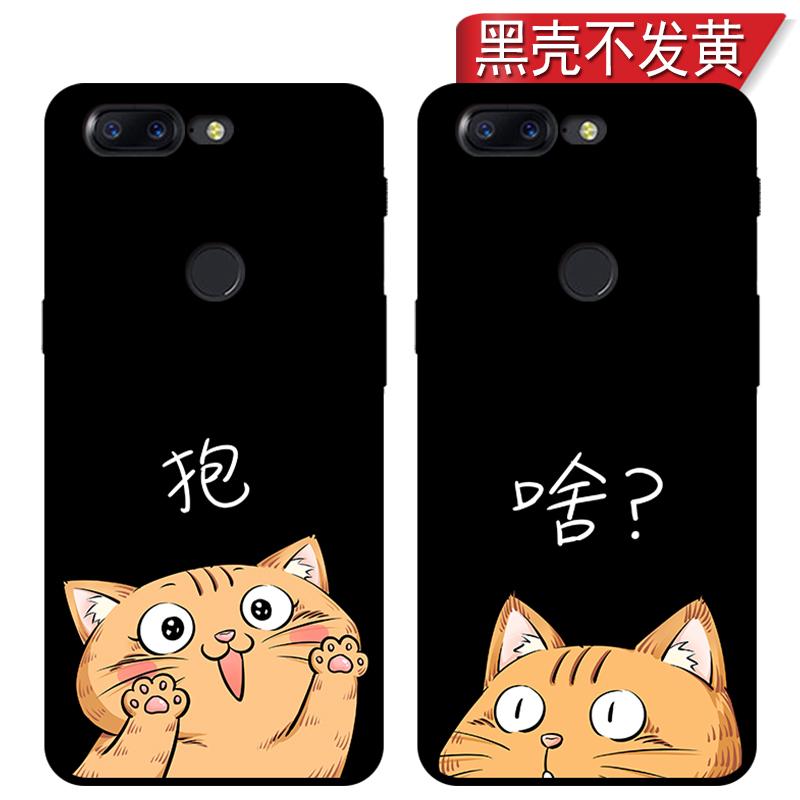 一加5t/五/3/3t/6手机壳卡通可爱情侣款个性创意抱啥猫咪恶搞怪软
