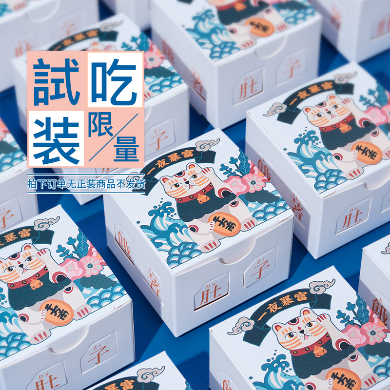 DL魔方吐司面包/法式长蛋糕系列 限量试吃[每人限购2枚 新鲜现做]
