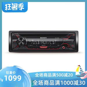 Sony/索尼 CDX-G1200U 车载CD播放器  高解析度 畅享音乐品质