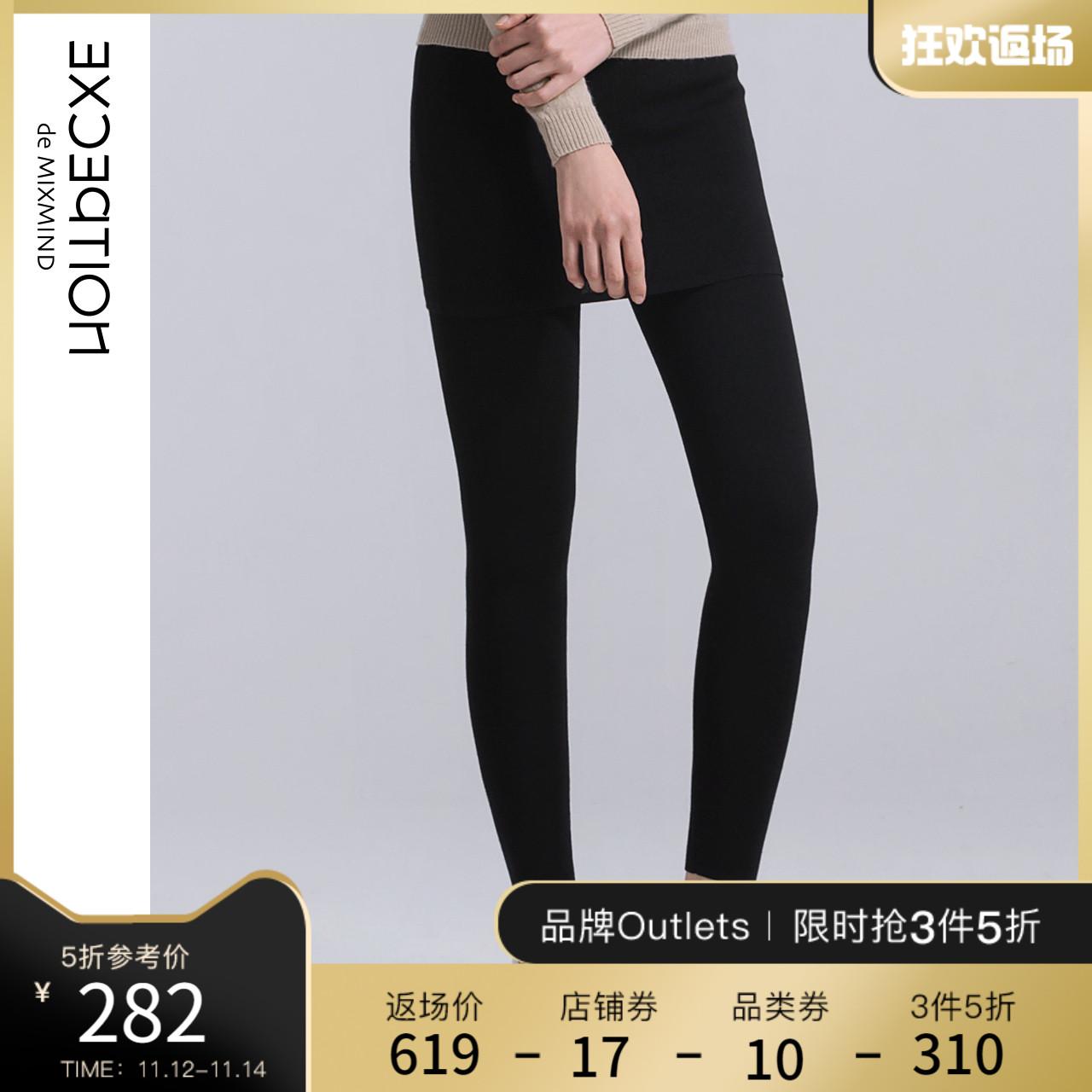EXCEPTION例外 原创设计半裙式休闲裤子纯色简约舒适保暖打底裤