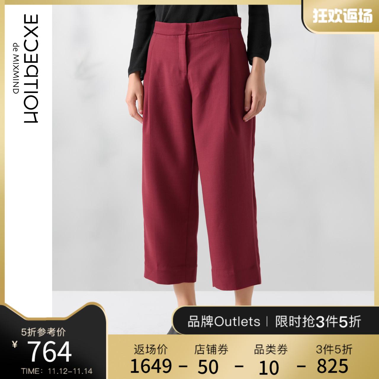 EXCEPTION例外 气质通勤八分阔腿裤女 纯色时尚易搭混纺休闲裤