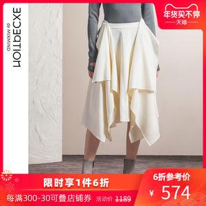 EXCEPTION例外不規則裙擺飄逸半身裙女 A字搭片羊毛過膝長裙半裙