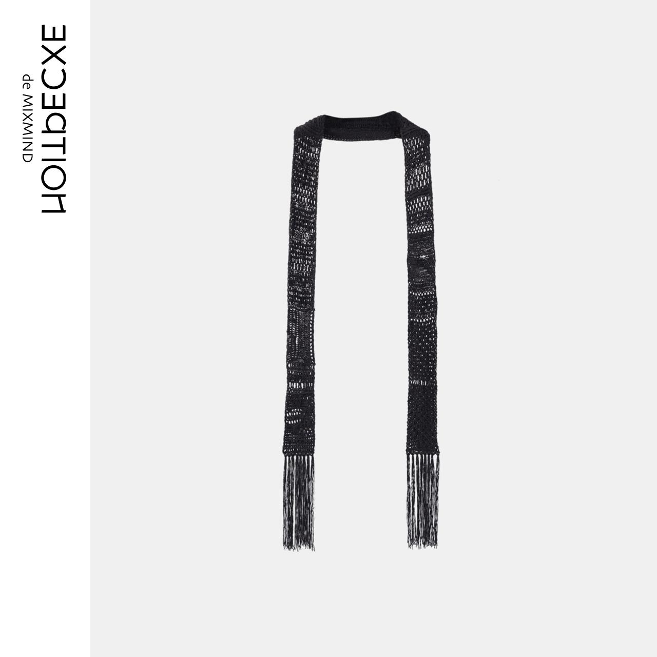 EXCEPTION例外 纯色手工编织围巾 黑色个性长流苏镂空披肩女装饰