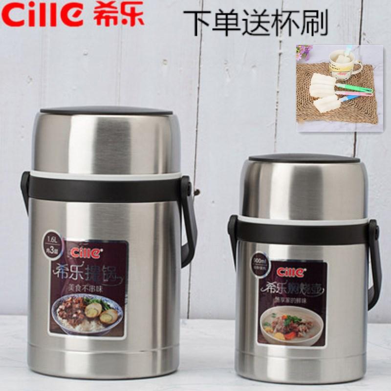 真空ステンレスの煮沸ポットの瓶を蒸して粥を煮てスープのつぼの杯の男女の学生をとろ火で煮て出勤して保温する瓶のスープの弁当箱を学びます。