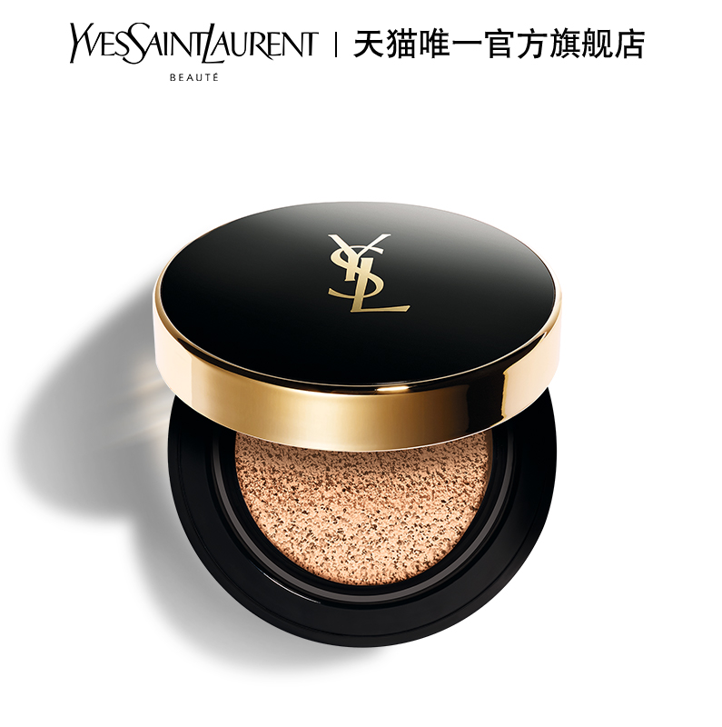 Official authentic YSL Saint Laurent ink light cushion foundation liquid star diamond ink cushion natural concealer B20