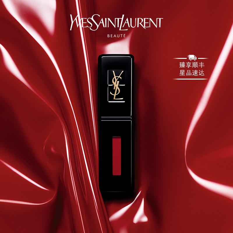 正品 YSL圣罗兰黑管唇釉 镜面闪耀持久舒适番茄红416图片