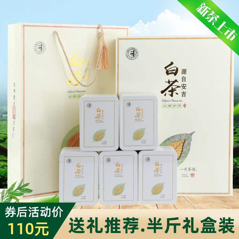 Белый чай Анжи Артикул 587756357736