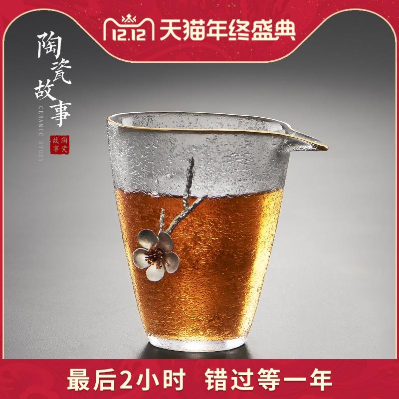 公道杯玻璃锔镶锡 日式锤纹功夫茶具 手工大号加厚耐热茶海匀公杯