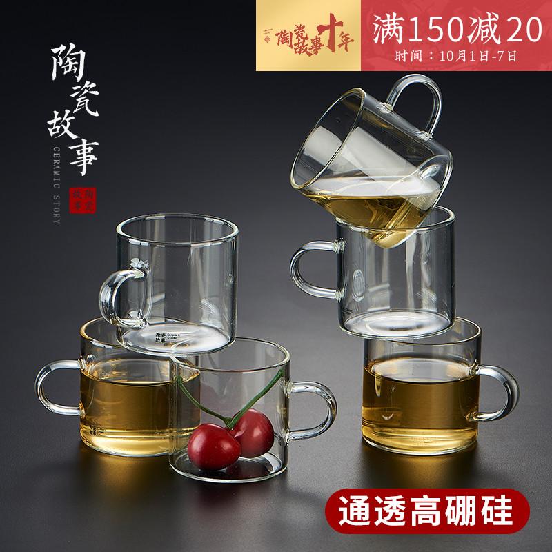 玻璃茶杯小杯子带把6只装透明功夫茶具套装家用迷你喝茶碗品茗杯满60.00元可用28元优惠券