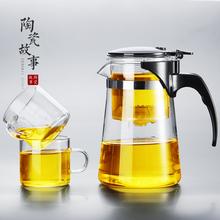 飘逸杯泡茶壶玲珑杯办公室耐热玻璃便携可拆洗冲沏泡茶杯过滤茶壶