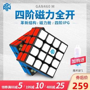 GAN460M 四阶魔方磁力版套装全套专业比赛专用速拧顺滑儿童初学者