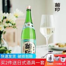 360ml瓶原装进口360ml度韩国真露烧酒复古升级版原味女士非清酒16.9