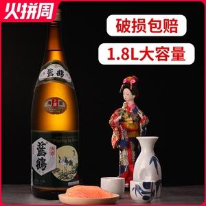 蓝鹤上选清酒1.8L日式清酒烧酒洋酒低度酒酿造米酒国产清酒包邮