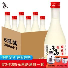 出口日本清酒千岛美人纯米酒300ml*6瓶装发酵酒纯米清酒日式洋酒
