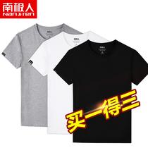 南极人短袖t恤男夏季纯色圆领长袖白色大码学生上衣服男士体恤潮