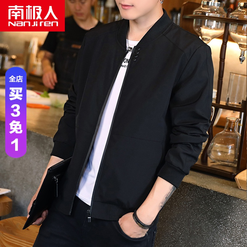 South polar men's coat spring and autumn 2020 new Korean Trend handsome spring bomber suit functional casual jacket