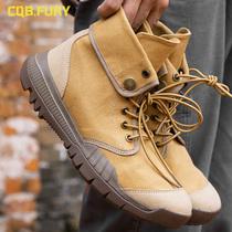秋季高帮户外徒步登山鞋男军靴工装马丁大黄靴潮流复古帆布沙漠鞋