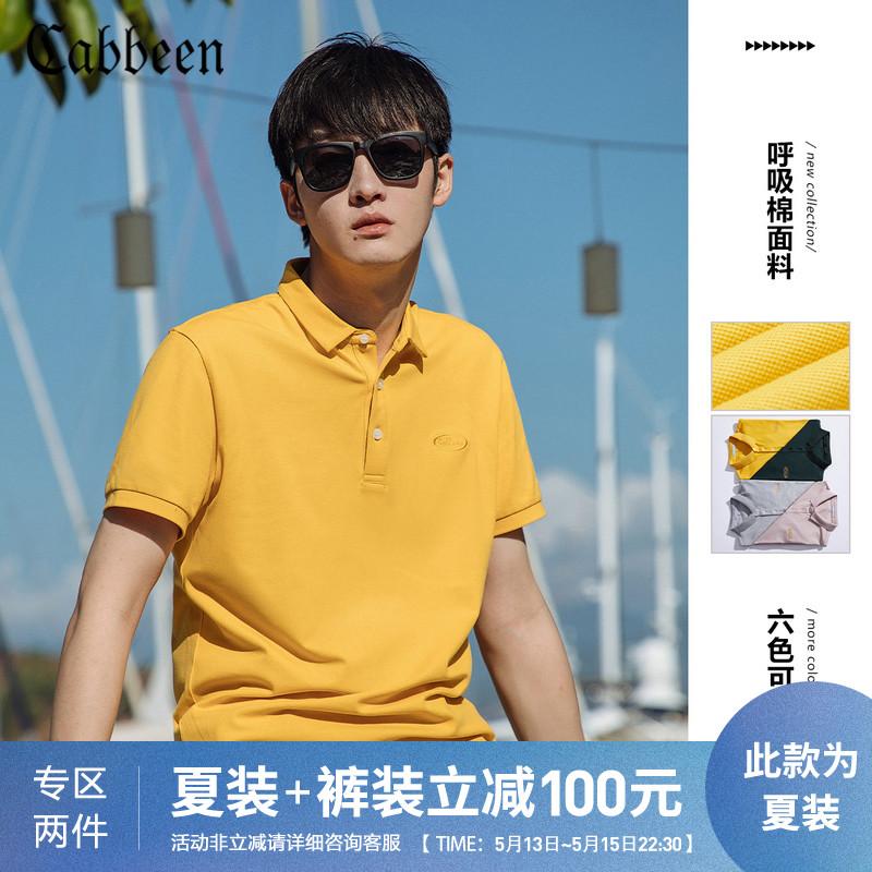 卡宾男装纯色修身短袖POLO衫呼吸棉简约时尚2020夏季新款ins上衣C