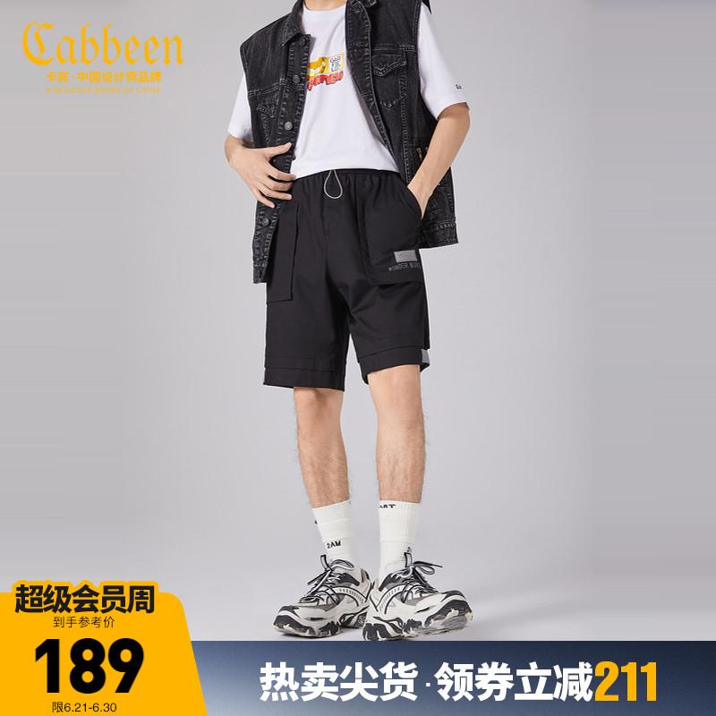 【薇娅推荐】卡宾黑色休闲短裤2021春夏新款刺绣运动街头