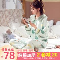 加厚加绒月子服春秋冬季纯棉空气棉产后5产妇哺乳3孕妇睡衣4月份2