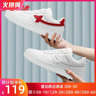 特步女鞋板鞋男空军一号秋季新款白色运动鞋韩版情侣休闲鞋小白鞋