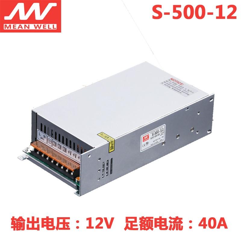 500W民玮开关电源S-500-220v转AC5V100A12V48A24V20A36V14A48V10A
