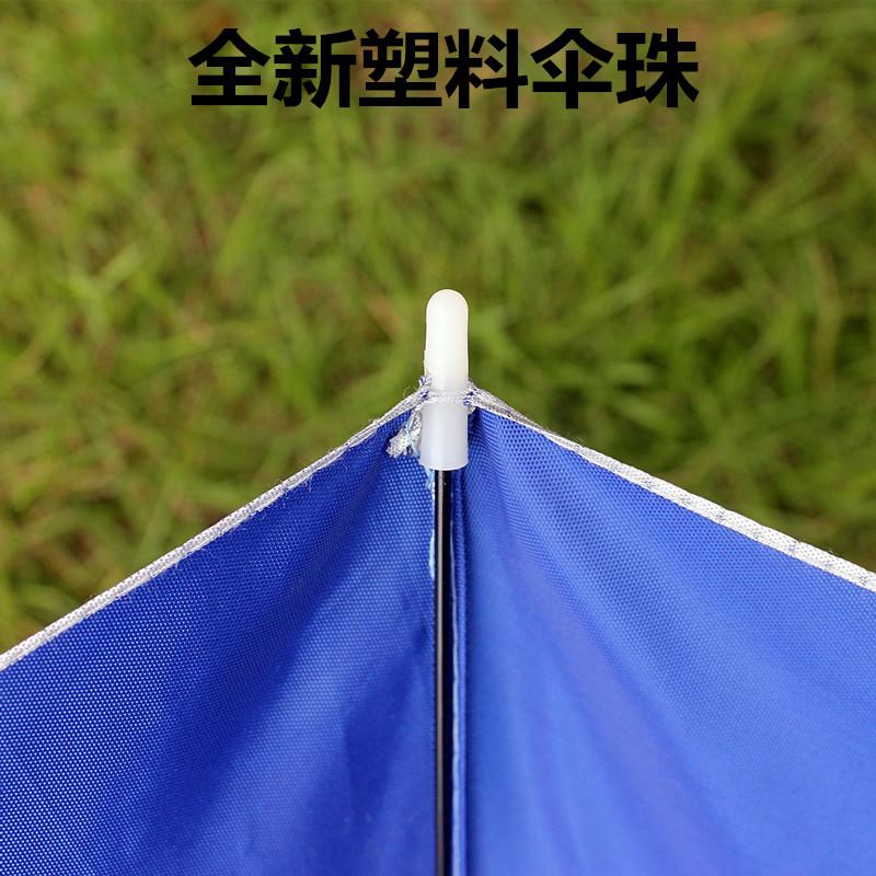 зонты для рыбалки минск