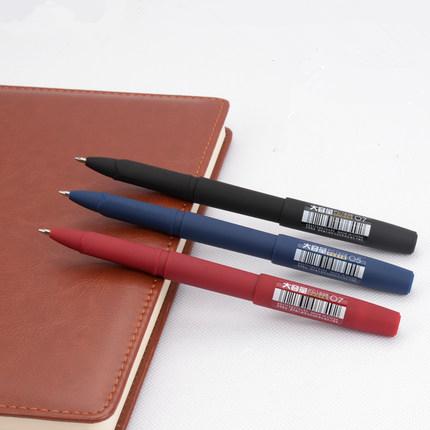 满3.00元可用1元优惠券致和学书同款练字大容量中性笔