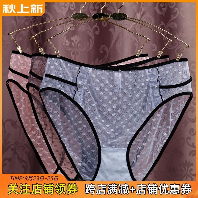 加大码女内裤中高腰胖mm250斤性感网纱柔软蕾丝包臀高开腿围不勒