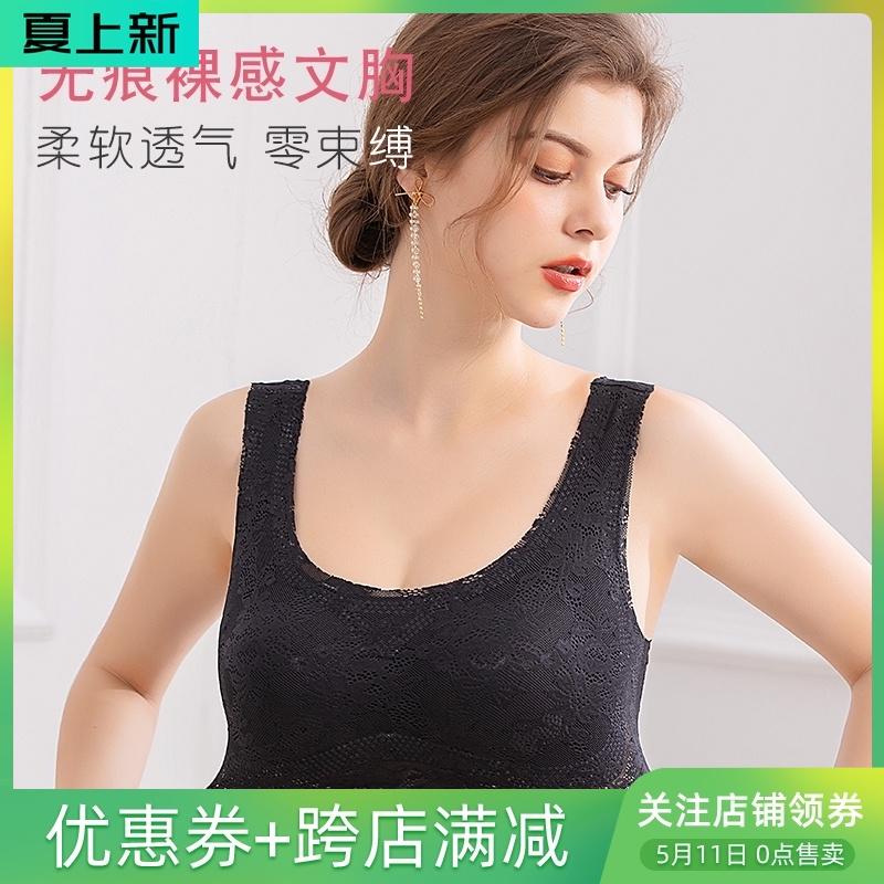 夏季蕾丝无痕运动背心250斤文胸