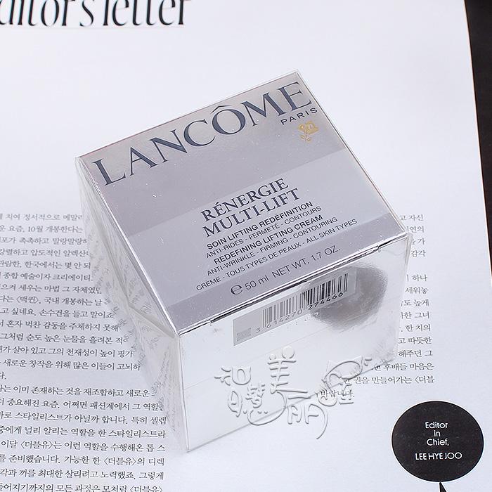 550.00元包邮正品LANCOME兰蔻 超紧塑颜5D提拉/立体塑颜日霜50ML 均衡型