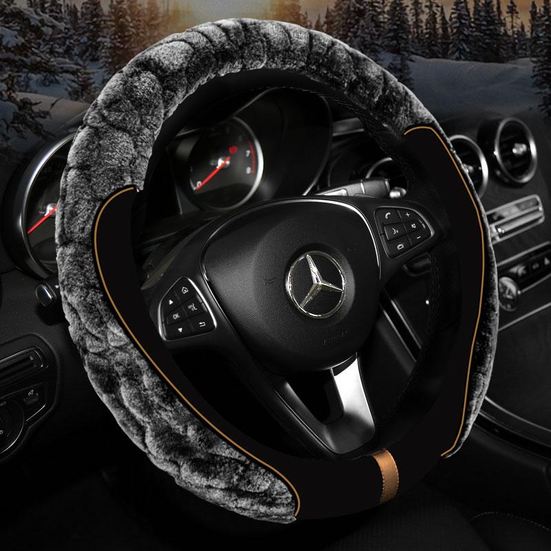 奔驰e级c级C260LE300LC200L/GLA200GLC260E260L冬季毛绒方向盘套