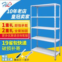 轻型仓储货架仓库货架展示架置物万能角钢货架超市货架家用铁架子