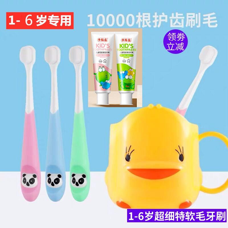 Зубная паста и щетки для детей Артикул 614589769314