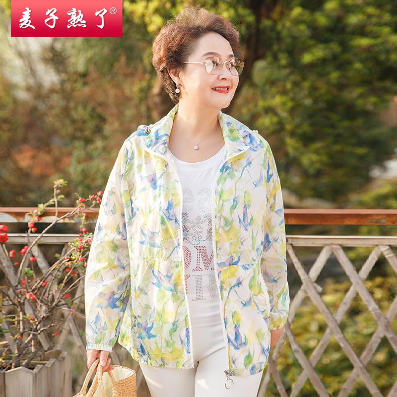 妈妈春装外套薄款披肩防晒衣老年人上衣服装50岁小衫秋中年女夏装