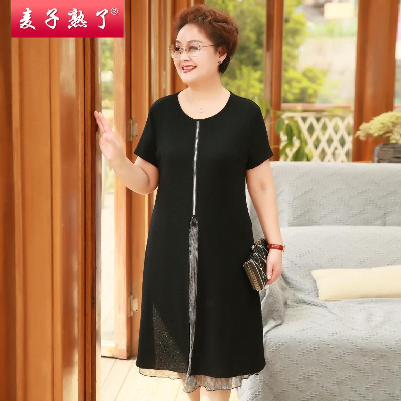妈妈夏装连衣裙四十岁女人大码时尚女装裙子中老年女装服饰春新款