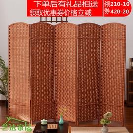 草编屏风隔断现代简约遮挡家用客厅卧室简易折叠移动折屏实木折屏