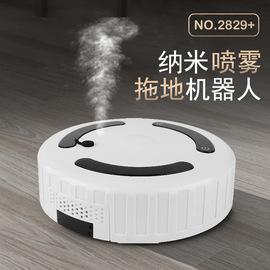 納米噴霧掃地機器人家用懶人全自動智能吸塵器掃濕拖地擦地一體機圖片