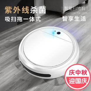 智能扫地机器人紫外线杀菌全自动吸尘器家用扫拖一体四合一拖地机