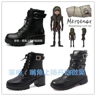 """第五人格 """"雇佣兵"""" 奈布-萨贝达 佣兵支线 cos 鞋 鞋子 靴子"""