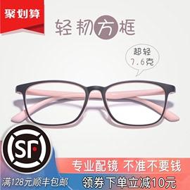 超轻近视眼镜女全框有度数学生近视镜可配成品100 200 300 500度