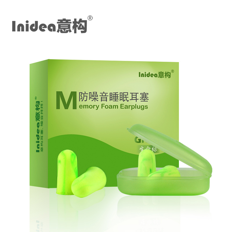 Yigou professional anti noise and sound insulation earplugs silent sleep earplugs learn comfortable noise reduction and Anti Snoring
