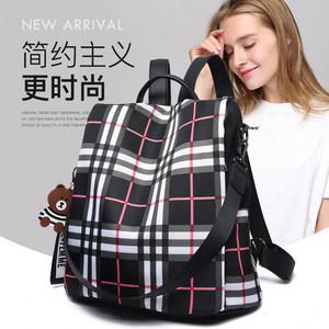 格子双肩包女2021新款韩版时尚大容量旅行包休闲撞色两用背包大包
